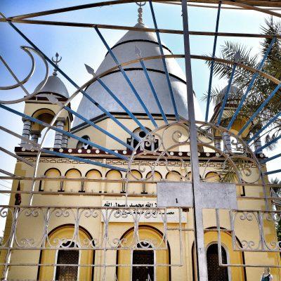 Khartum City tour (freitags)