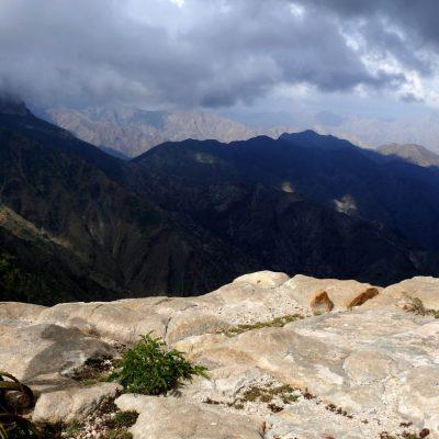 Treasures of Eritrea ENG